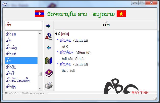 Từ điển Lào Việt