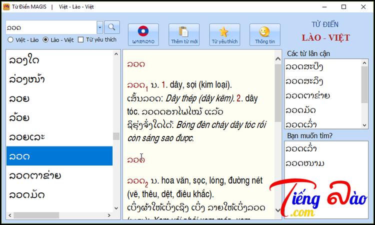 Phần mềm từ điển Lào – Việt – Lào hay nhất